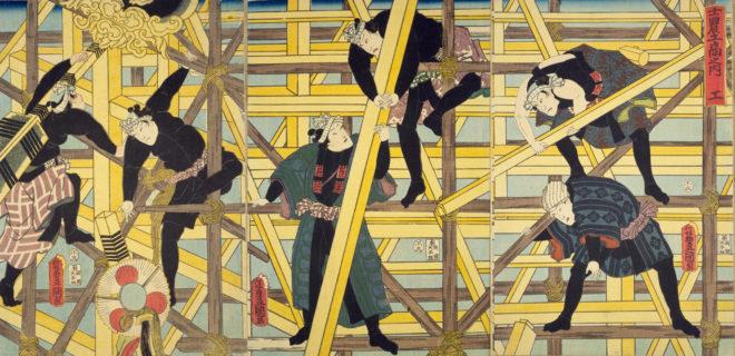士農工商之内 画:歌川豊国 国立国会図書館デジタルコレクション所蔵