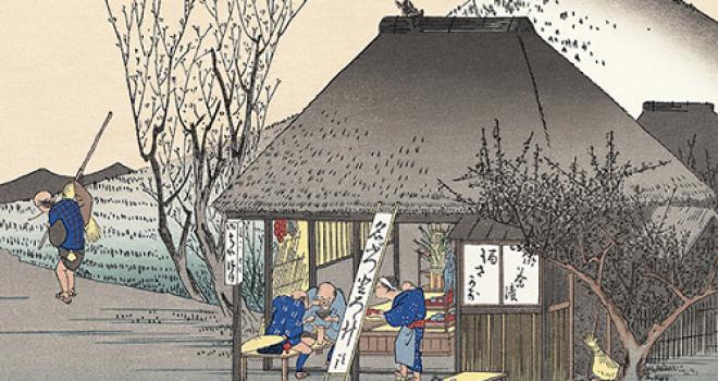 中世日本「寄宿の咎・住宅検断」に見る犯罪=ケガレ観。まるでエンガチョ