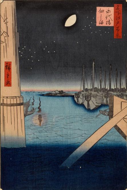 名所江戸百景 永代橋佃しま 画:歌川広重 ウィキペディアより