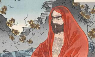 禅宗の開祖・達磨大師はインド人?青い眼?え、毒殺されたって!?知られざる伝説エピソード