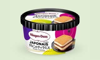 きな粉と黒蜜を使用♡ハーゲンダッツのジャポネシリーズに新作「きなこのティラミス」が登場