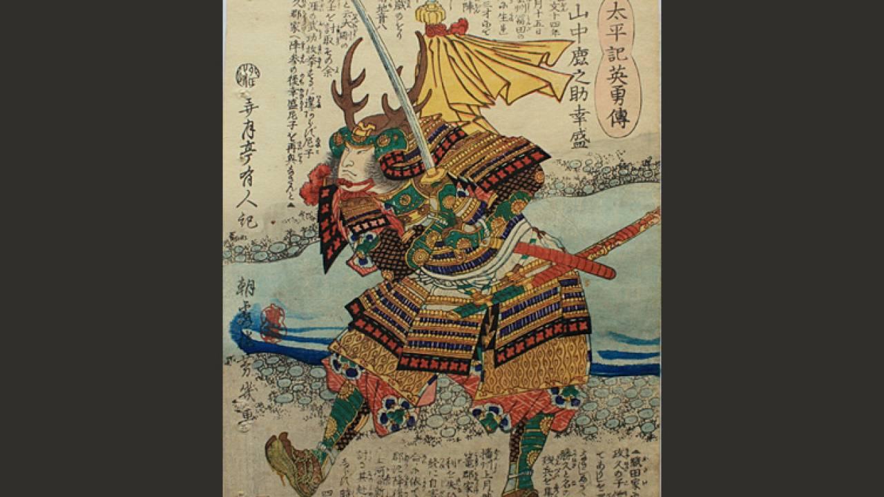 """滅亡した主家再興に生涯を捧げ""""山陰の麒麟児""""と呼ばれた武将「山中幸盛」【その4】"""