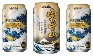 パッケージは葛飾北斎!国産原料100%ビール「アサヒ富士山」が数量限定発売