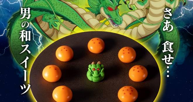 キャラクター和菓子「食べマス」の新作に遂にドラゴンボールと神龍が降臨!