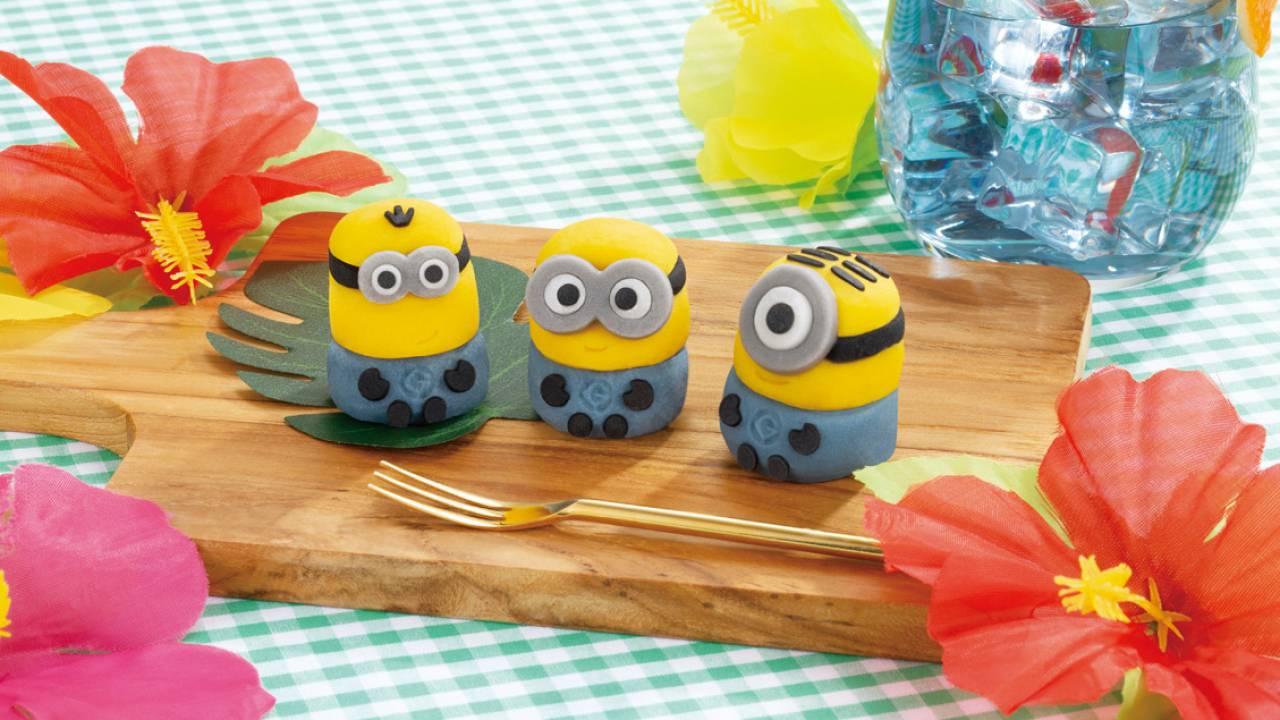 可愛すぎて食べられない!ミニオンの愛らしい姿を再現した和菓子が発売