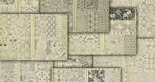 無料オンライン公開!唐草模様だけにフォーカスした明治18年の図案集「古代唐草模様集」