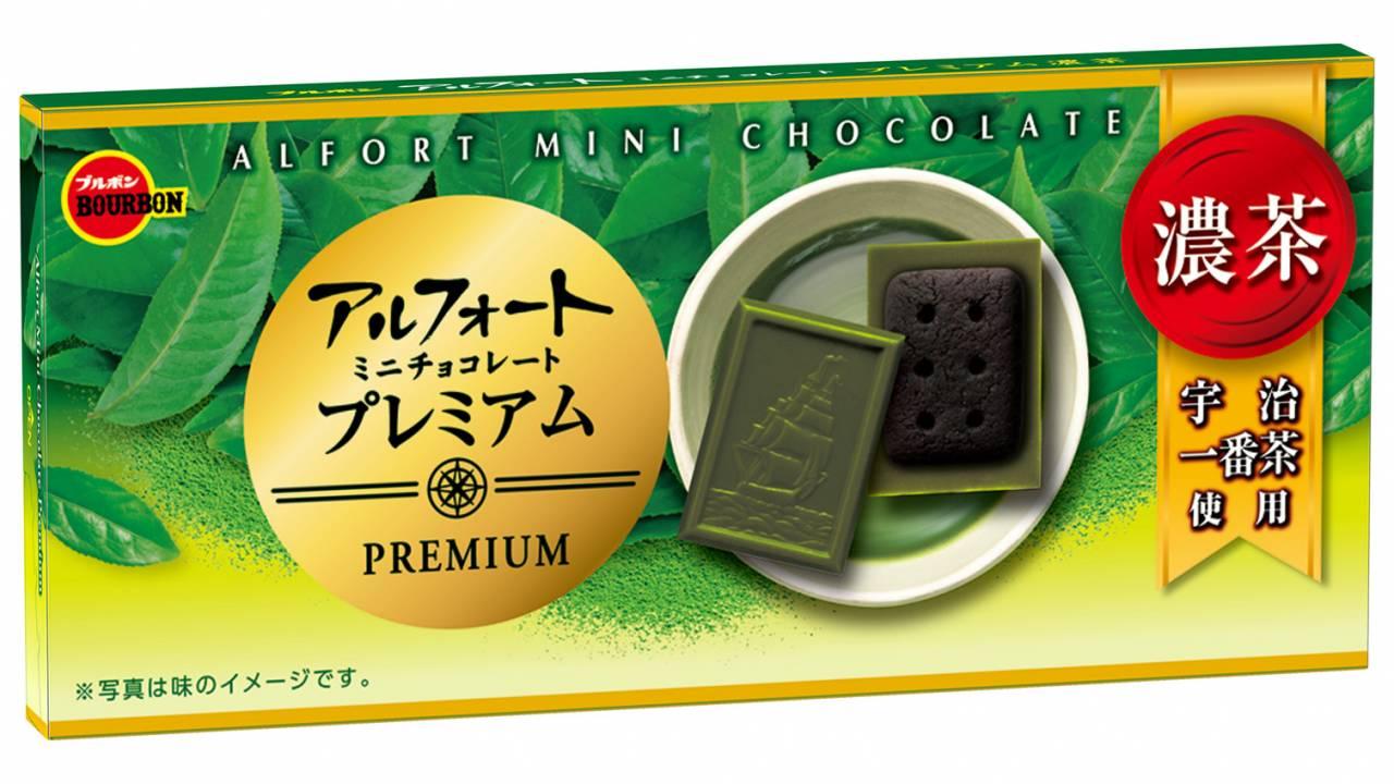 宇治一番茶を使用した「アルフォートミニチョコレートプレミアム濃茶」がリニューアル登場!