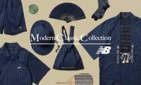 ニューバランスから日本の伝統と現代を融合させた藍染めを彷彿とさせるコレクションが登場