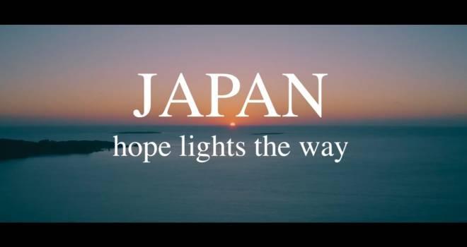 雲の向こうには光が…。日本政府観光局が世界に向けて動画「hope lights the way」を公開