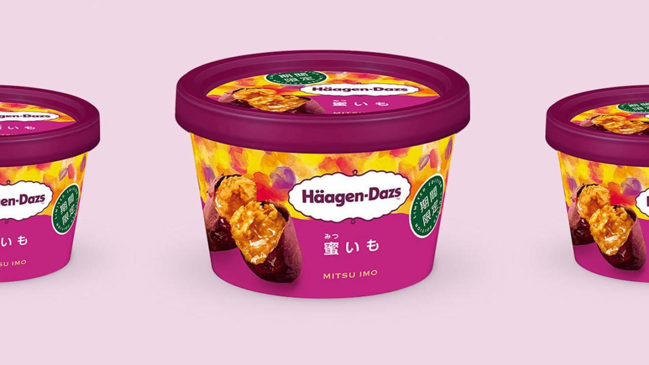 とろりとあふれ出る蜜ソース♡ハーゲンダッツから新フレーバー「蜜いも」が登場