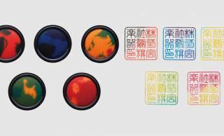 このアイデア素敵!日本らしさを表現した複数の色を織り交ぜた朱肉「わたしのいろ」