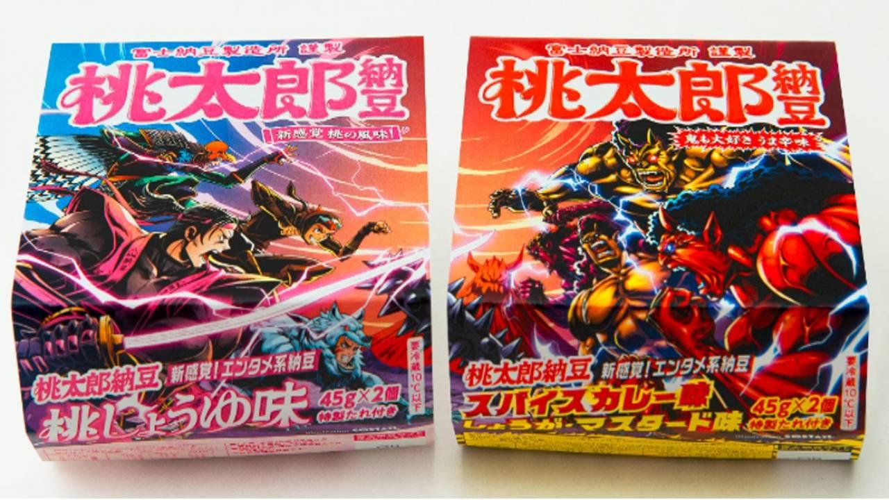 パッケージのクセ(笑)桃太郎伝説を元にしたエンタメ系納豆「桃太郎納豆」が新発売!