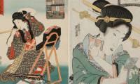 国文研とポーラ文化研究所が共同で化粧文化に関する古典籍や浮世絵、約300点をウェブ公開へ