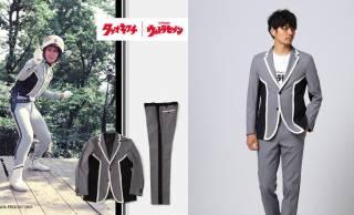 やっべ(笑)欲っしぃ〜!ウルトラセブンのウルトラ警備隊モチーフのスーツやバッグをタケオキクチが発売