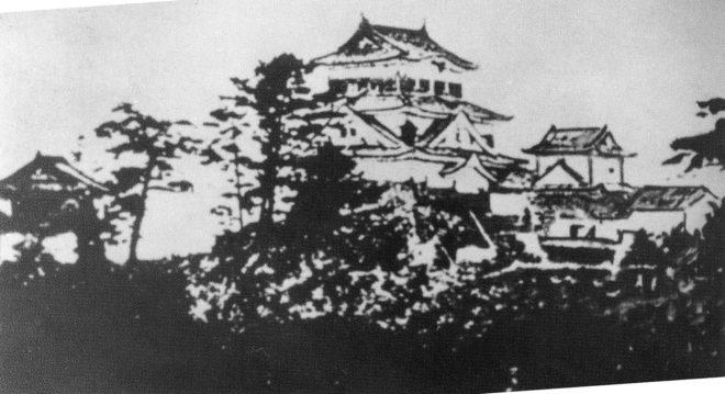 信康 徳川