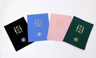 1ヶ月足らずで完売となった鉄道巡りのお供「鉄印帳」がついに増刷!全5色になりました
