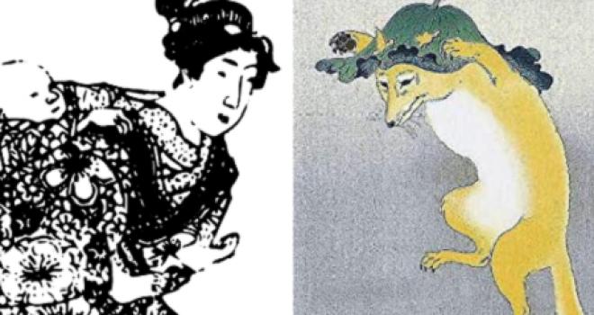 過信は禁物!福島県に伝わる世にも恐ろしい昔話「三本枝のかみそり狐」【上】