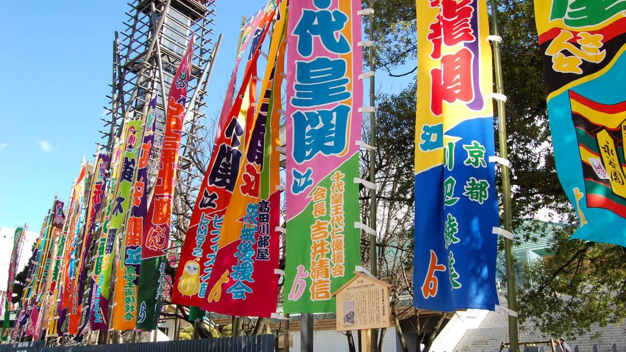 なんと幕内5人による決定戦も!大相撲千秋楽の優勝決定戦「巴戦」のルールとは?