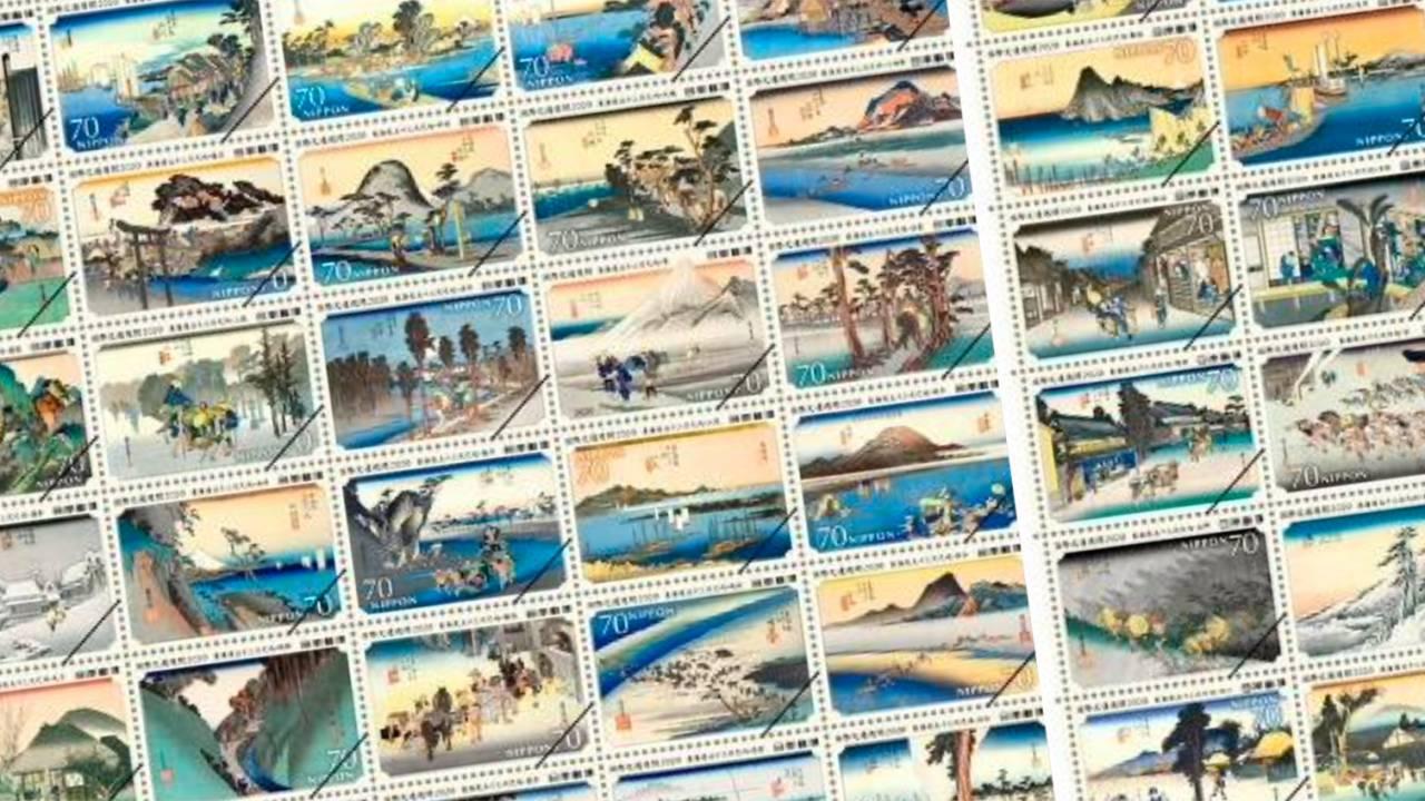 圧巻の55作品!歌川広重「東海道五十三次」の全作品が郵便切手になりました!