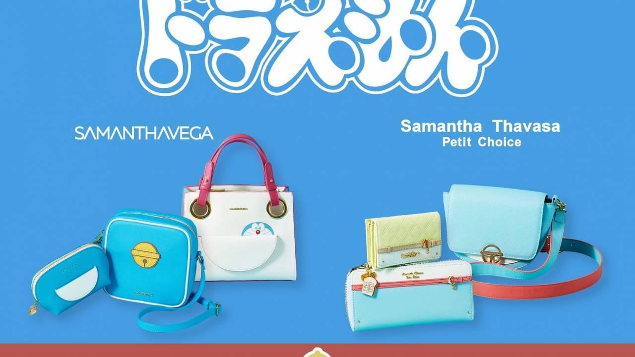 四次元ポケット付きのバッグも!サマンサタバサから「ドラえもん」がデザインモチーフの新コレクション発売