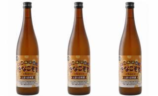ラベルがまんまで可愛いぞ!なんと「チロルチョコきなこもち」に合う日本酒が登場
