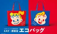人気の限定商品ふたたび!原田治とコラボした「ミスド×原田治 エコバッグ」の再発売日が決定!