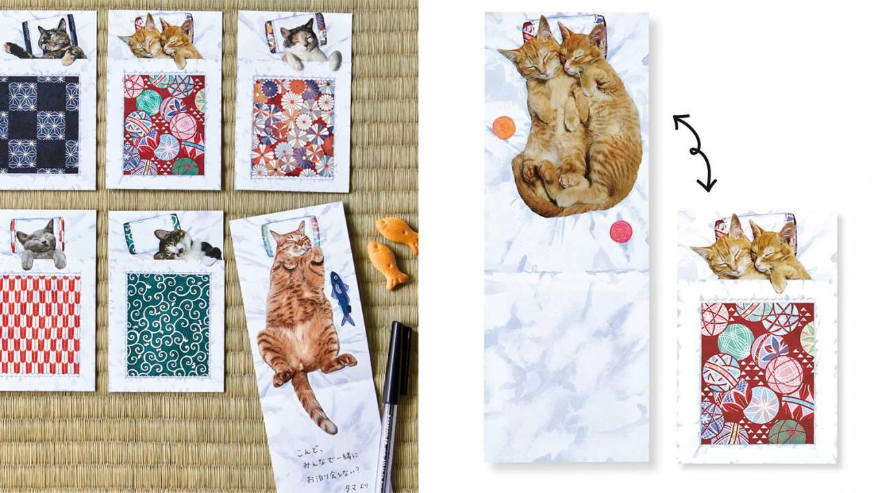 めくるとニャンコのへそ天ポーズ♡和布団でスヤスヤ眠る「 猫のメッセージメモ」がたまんない♪