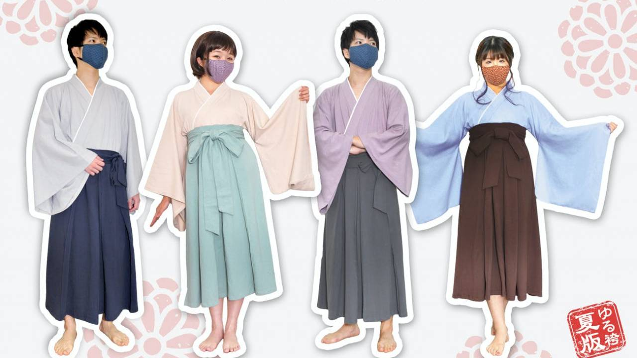 男性サイズもあるよ!人気の和服ルームウェア「ゆる袴」に夏版が登場してます!