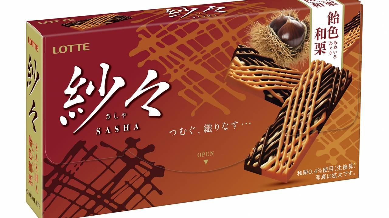 パリパリっと美味しそっ♡和栗チョコの甘さと渋皮感が楽しめる「紗々<飴色和栗>」新発売
