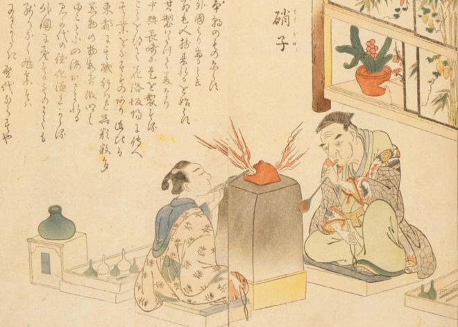 """彩画職人部類""""硝子""""画:橘岷江"""