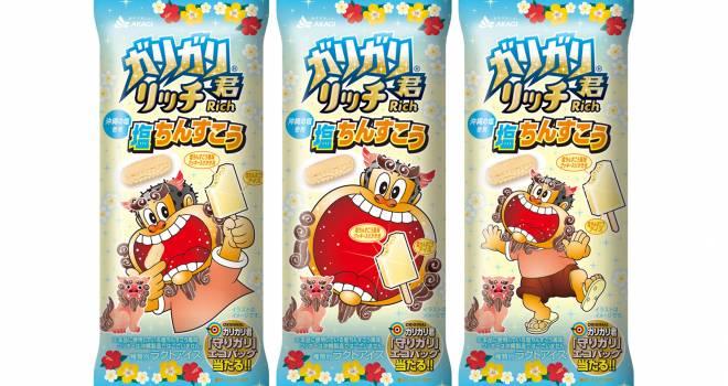 """なんと沖縄の伝統菓子""""ちんすこう""""を再現した「ガリガリ君 リッチ塩ちんすこう」爆誕!"""