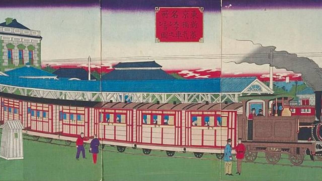 新橋~横浜間を50分で走破!明治維新後に誕生した日本最初の鉄道。その名も「陸蒸気」【その1】