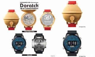 ドラちゃんの鈴モチーフ!ドラえもんコミック連載50周年を記念した腕時計がめちゃくちゃ可愛いよ