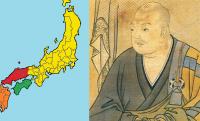 現代なら炎上必至!日本各地のお国柄をまとめた「六十六州人国記」が毒舌すぎる【中四国&九州編】