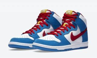 Nike SBから国民的キャラクター「ドラえもん」をイメージしたスニーカー「Dunk High Doraemon」発売