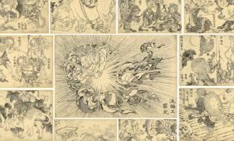 【ダウンロード可】葛飾北斎の行方知れずだった作品103点を大英博物館が入手!オンラインで無料公開中