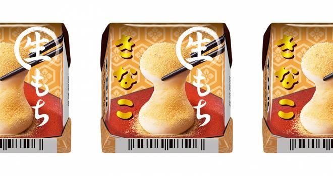 生もち食感が楽しめる♪チロルチョコから和風フレーバー「生もちきなこ」が再登場!