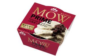 人気アイス「MOW」の新シリーズ第一弾として「MOW PRIME 北海道十勝あずき」が登場!