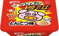 駄菓子感覚で食べるカップ麺「ブタメン」が焼そばに!「ブタメン焼そば とんこつ味」新発売