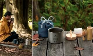 アウトドアで茶を点てよう!Snow Peak×中川政七商店×茶論のトリプルコラボ「野点セット」が発売