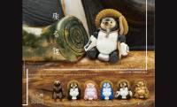 リアルな狸や陶器な狸が可愛くおすわり♡ミニフィギュア「座る狸」が発売