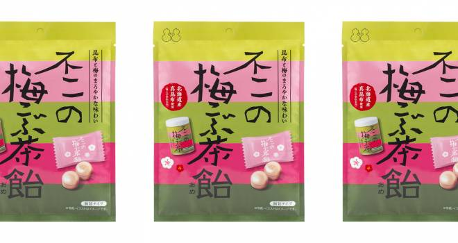 旨味と酸味の美しきハーモニー!不二の梅こぶ茶がついに飴ちゃん化「不二の梅こぶ茶飴」登場