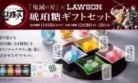 食べられる宝石!「鬼滅の刃」キャラのイメージカラーを表現した琥珀糖が発売