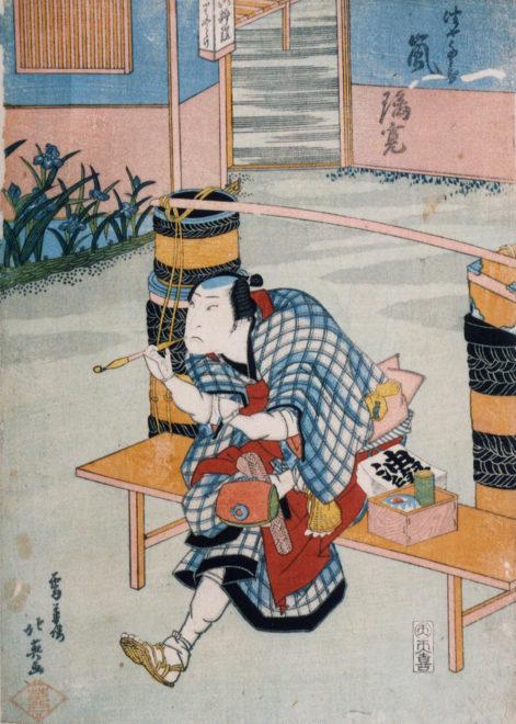 [油商人廓話]東京都立中央図書館特別文庫室所蔵