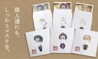 紙幣を入れるとマスクをした偉人の顔が浮かびあがるポチ袋が秀逸すぎる(笑)