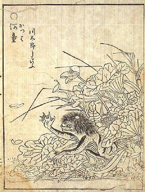 「河童」鳥山石燕画