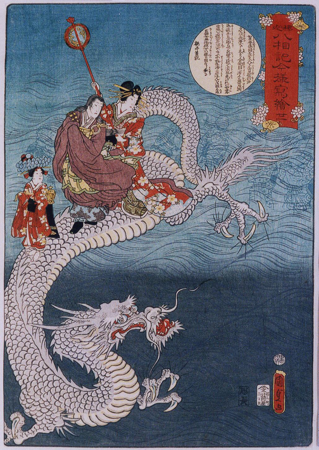 「釈迦八相記今様写絵」 二代目歌川国貞(Wikipediaより)