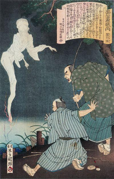 『本所七不思議之内 置行堀』三代目 歌川国輝・画(Wikipediaより)