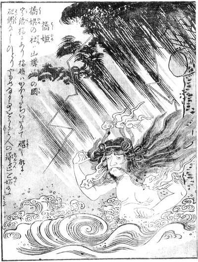 「橋姫」鳥山石燕(Wikipedia)