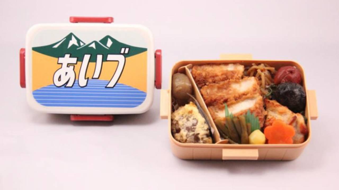 食べ終わったら弁当箱に使える♪ヘッドマーク弁当シリーズの第13弾「あいづ」が発売